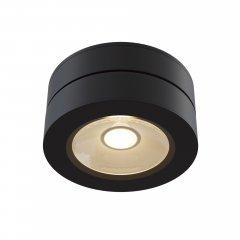 Потолочный светильник Technical C022CL-L7B4K