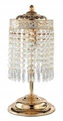 Настольная лампа Maytoni DIA750-WB11-WG