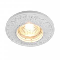 Встраиваемый светильник Maytoni DL280-1-01-W
