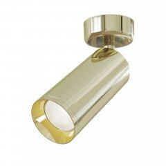 Потолочный светильник Technical C017CW-01G
