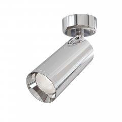 Потолочный светильник Technical C017CW-01CH