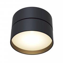 Потолочный светильник Technical C024CL-L18B