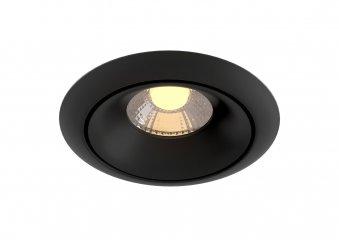 Встраиваемый светильник Technical DL031-2-L8B