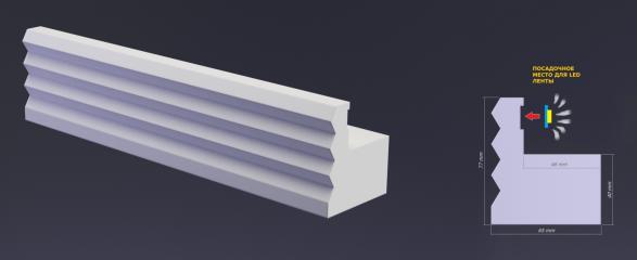 Профиль гипсовый LED FRAME-1 1150x77x65 мм